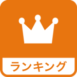 【2016年5月】人気アプリランキング